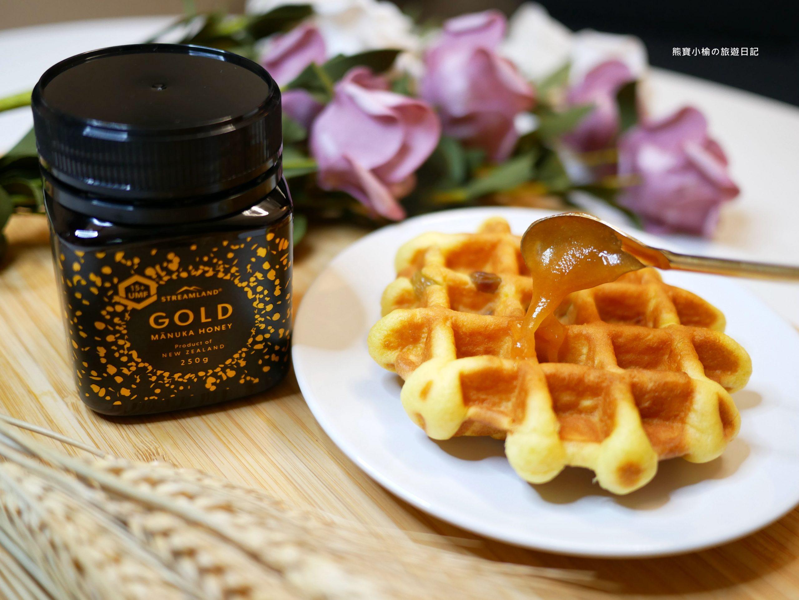 【居家美食】老協珍 STREAMLAND紐西蘭新溪島 麥蘆卡蜂蜜UMF®15+ 250g開箱心得,蜂蜜也可以這樣吃! @熊寶小榆の旅遊日記