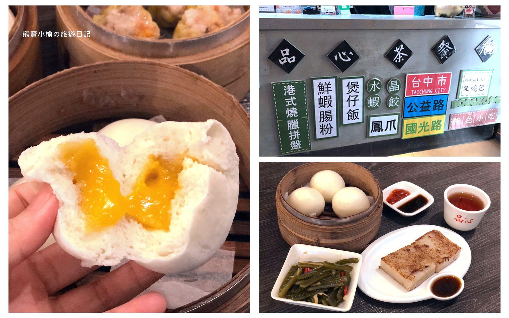【美食】台中 石二鍋 @大里大買家店/近中興大學/單點也能這樣點 @熊寶小榆の旅遊日記