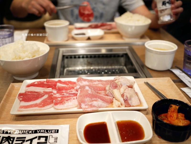 【新竹美食】巨城四樓燒肉店,焼肉ライク(燒肉LIKE),超適合一人獨食的夯肉套餐!我單身我驕傲、邊緣人萬歲。 @熊寶小榆の旅遊日記