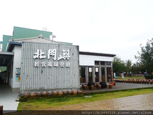 [食記]台南伴手禮~依雷特布丁&周氏蝦捲 @熊寶小榆の旅遊日記